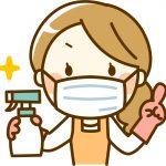 嘔吐物処理にはハイター?胃腸炎にうつるのを防ぎたい!