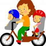 子乗せ3人乗り自転車って何歳まで何キロまで乗れるの?