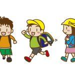 小学校一年生の下校時間は何時?4時間授業もある?