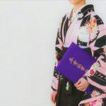 袴を着て卒業式へ。小学校では問題だらけなの?