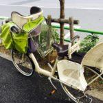 子乗せ自転車のカバーは必要?雨の日はどうするのが正解??