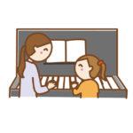 ピアノ教室、子供は近くの教室がいい?大手に個人、どこがいい??