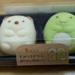 すみっこぐらしの和菓子、どこの店舗で売ってる?実際に買ってみた。