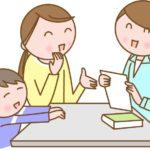 家庭訪問、小学校の先生にお菓子やお茶は出す?