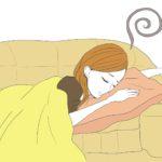 家事疲れた(>_<)専業主婦でも疲れるものなのですよ。