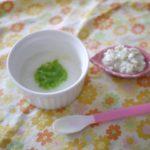 離乳食での豆腐、加熱はレンジで!私がやっていた簡単な離乳食!