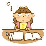子供が宿題をしなくてイライラ…どうしたら宿題するようになる?