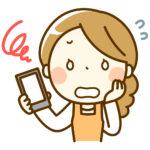 電話が苦手で緊張する…どうしたらいい?苦手な私がやっている方法。