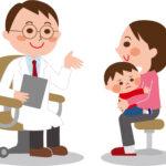 10ヶ月健診に引っかかる…乳児健診にいっぱい引っかかってきたけど大丈夫だった話。