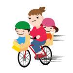 3人乗り自転車は危険?危なくない乗り方ってある?